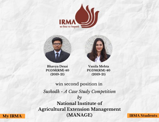 PGDM(RM) 40 participants win second position in case study competition by MANAGE